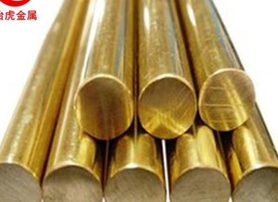 QFe0.5碲青铜性能材质
