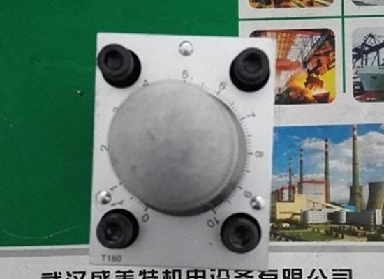 武漢阿托斯QVKZOR-A-1065流量閥