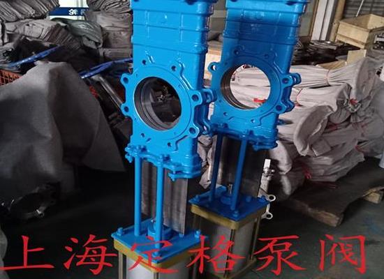 SCZ673H-10C 气动穿透式插板阀