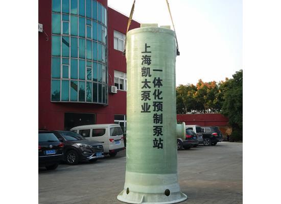 一體化預制泵站廠家