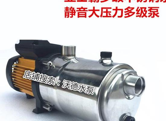 TECNO05 4M亚士霸ESPA不锈钢泵0.45KW