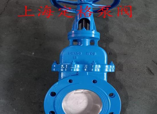 DMZ73X-10C 手动暗板刀闸阀
