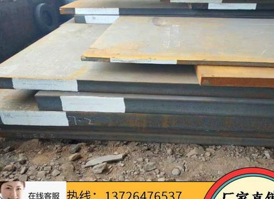 高合金中板38CrMoAl模具钢 50MM