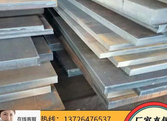 40Cr薄板||40Cr'厚板||合金钢板材