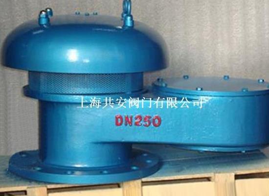 QHXF-89/2000全天候防冻呼吸阀