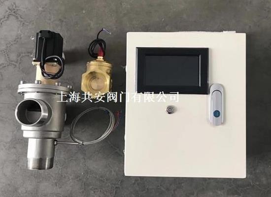 GADK-25/32/40/50MM电控型电动混水阀