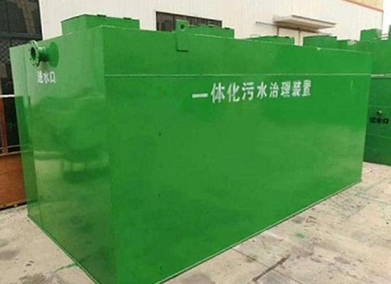 一体化污水处理设备与处理效果的关系