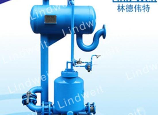 林德伟特LindWeit-机械式蒸汽冷凝水回收泵