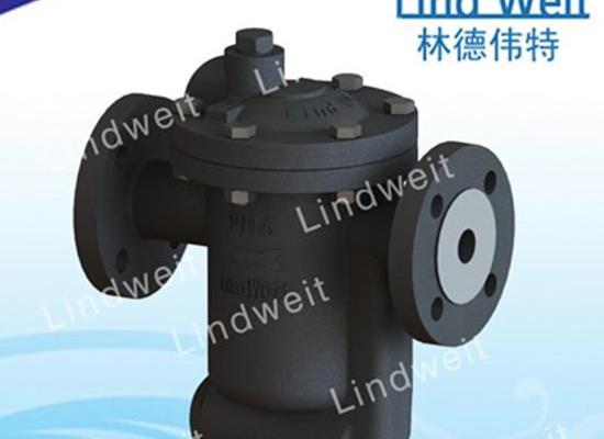 林德伟特LindWeit-倒置桶疏水器