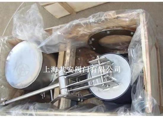 GAYS-II自动型不锈钢截油排水阀