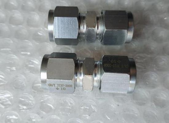 GB/T3737-2008铜镀铬卡套接头