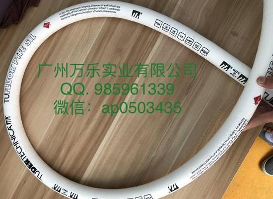 硅胶包覆特氟龙软管P-1704