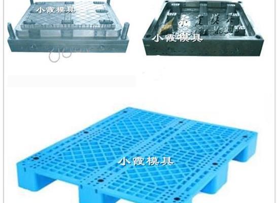 防渗漏PE栈板模具设计