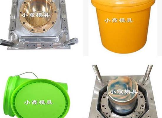 20公斤25L30L35L45公斤胶水桶塑胶模具