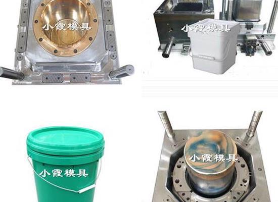 标准中石油桶注射模具