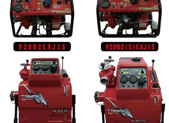 东发牌VC82ASE型手抬式消防泵