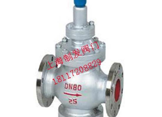 型号Y43H-16C蒸汽减压阀DN500