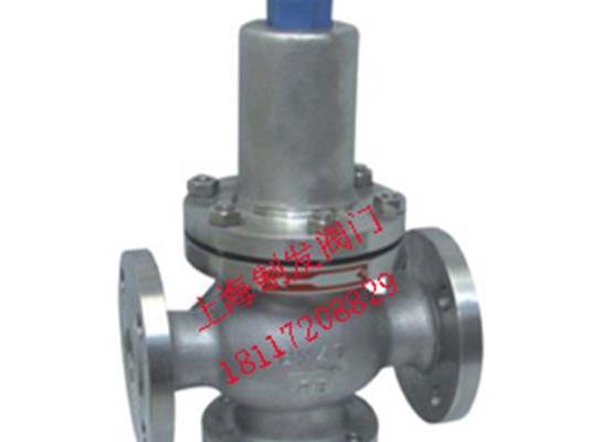 DN15-DN500减压阀Y42X-16C弹簧薄膜式