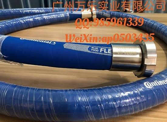 進口食品級硅膠管-德國CONTI馬牌軟管 F-0402