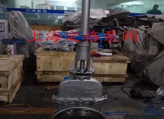 不銹鋼暗板刀閘閥 帶蓋漿閘閥 閘板閥