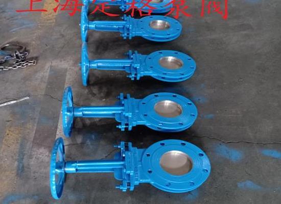 PZ73H-10C 手動刀閘閥 鑄鋼漿閘閥 閘板閥