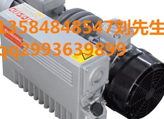 R1.040台湾欧乐霸/EUROVAC真空泵