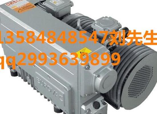 R1.202/R1-202真台湾欧乐霸/EUROVAC真空泵