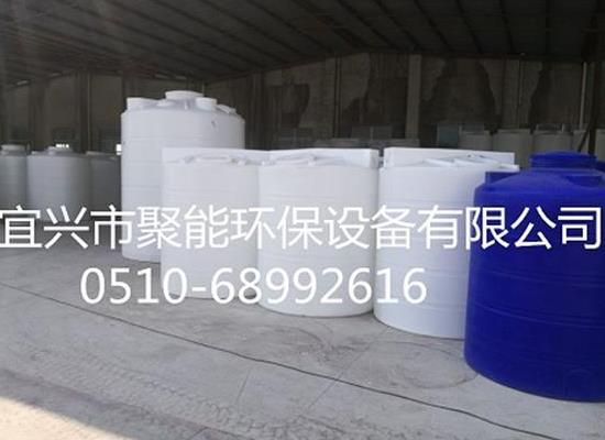 加厚食品级PE塑料加药桶 加药箱 泳池投药装置 圆桶投药桶