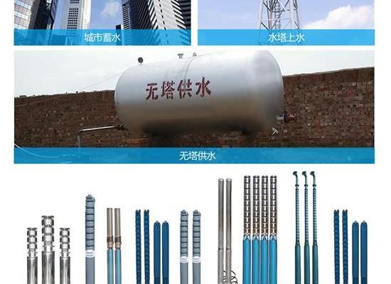 天津廠家直銷井用潛水泵 質量好 價格低