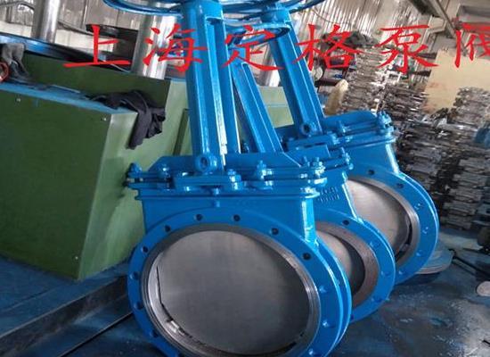 PZ73H-10C 手動刀閘閥 耐磨漿閘閥 插板閥