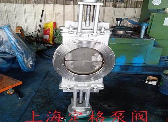 PZ973W-10NR 電動灰渣閥 對開刀閘閥 高溫刀閘閥