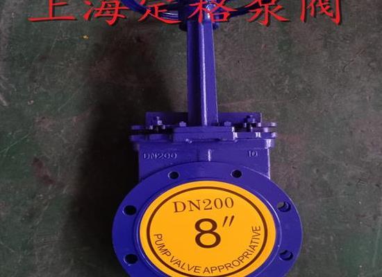PZ73TC-10C 陶瓷刀閘閥 耐磨排渣閥