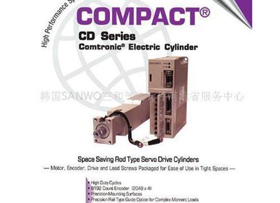 COMPACT气动元件电磁阀气缸过滤器