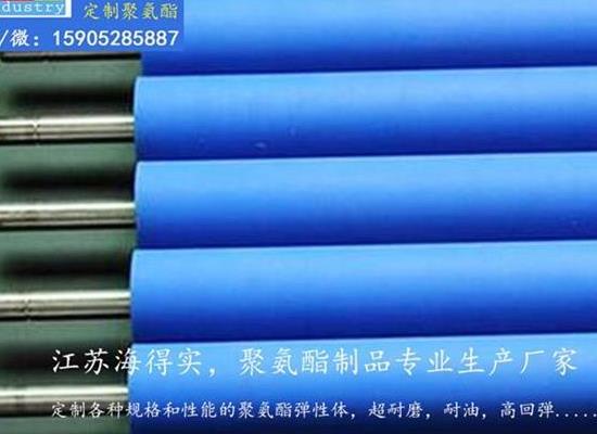 江蘇抗沖擊聚氨酯產品生產廠家,生產聚氨酯緩沖耐磨墊板工廠,江