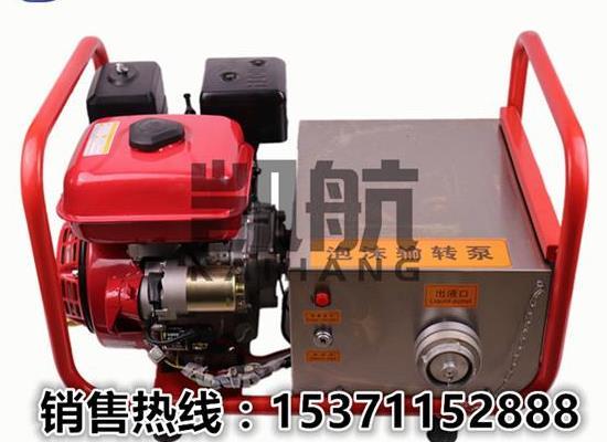 SZQ-120不锈钢泡沫输转泵