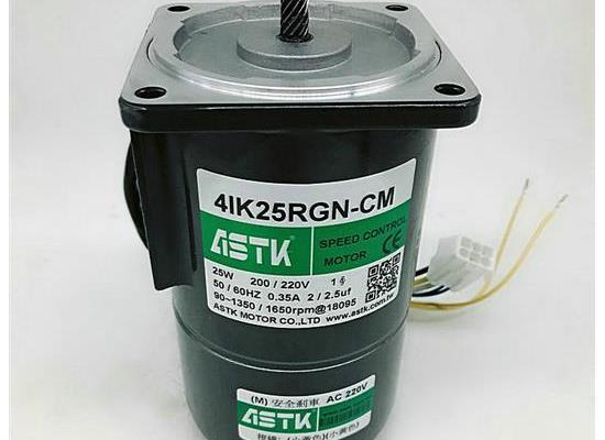 ASTK剎車電機4IK25RGN-CM,齒輪箱4GN20K