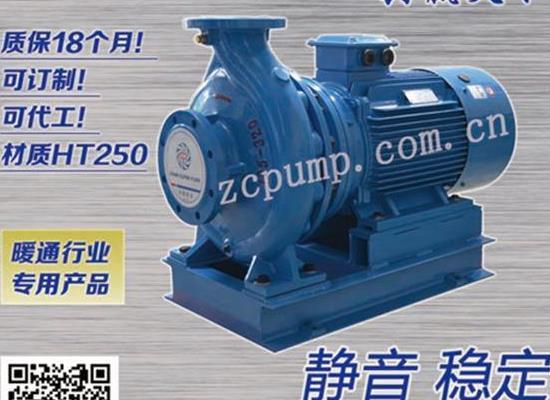 中超泵業,KTZ直聯式空調泵,KTZ150-125-410A