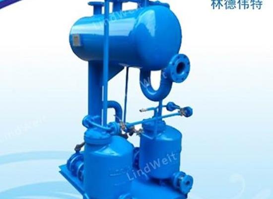 林德偉特LindWeit-機械式蒸汽冷凝水回收泵