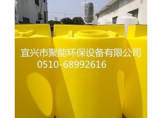 圆形加药箱200L黄色PE加药桶水桶加药搅拌装置大圆桶带盖