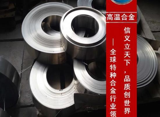 NS336板材焊接工藝NS336原廠材質報告