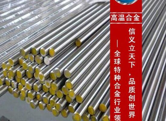 NS332耐蝕合金棒NS332合金應用領域