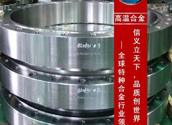 NS331鎳基合金鋼板 NS331耐腐蝕如何