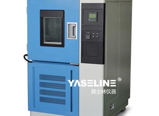 高低温试验箱每一个工艺都有独特的价值