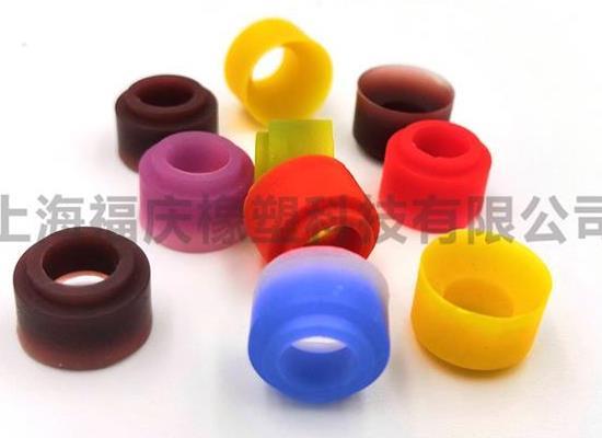 上海厂家供应 多色可选胶塞 耐磨橡胶件 可定制