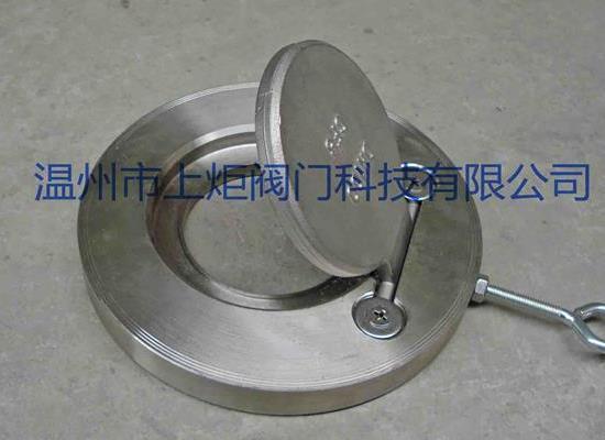 温州上炬阀门厂家批发H74W圆片不锈钢薄型对夹止回阀