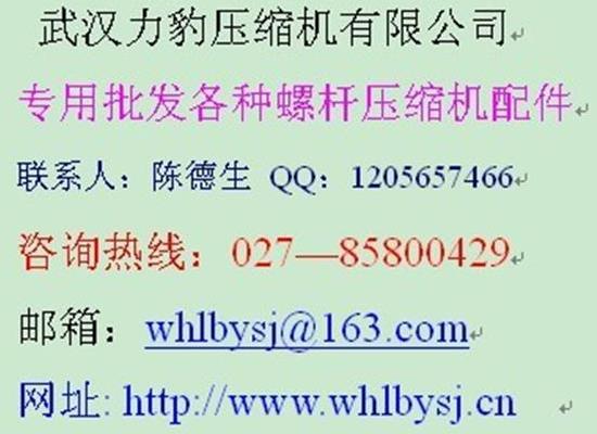 LGFD-3/10-X空压机油 ATC102过滤器