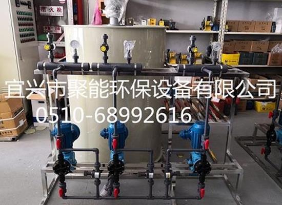 加药装置300L-5T水处理PACM-PAM酸碱投加装置