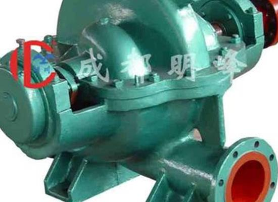 S型单级双吸离心中开泵 成都耐磨增加泵 厂家直供卧式清水铸铁
