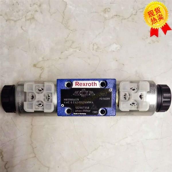 力士乐Rexroth电磁阀4WE6C62/EG24N9K4