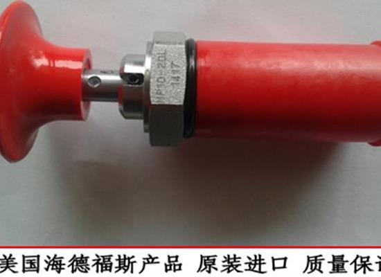 海德福斯SV08-20,SV08-20J 電磁閥